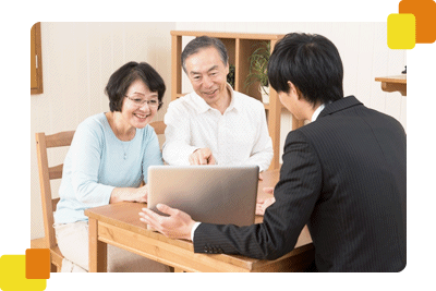 資産診断サービス