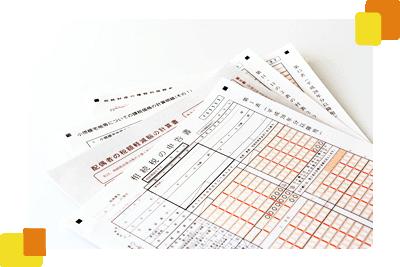 相続税申告手続き支援